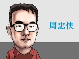 让中国男人自惭形秽 只靠斯巴达是不够的