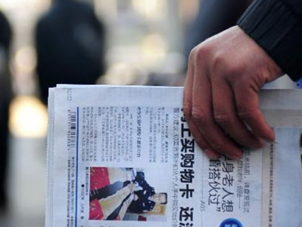 http://china.dwnews.com/news/2014-09-22/59609803.html