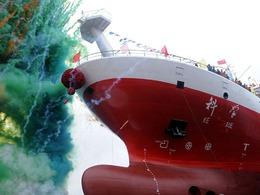日称中国海洋调查船进入日专属经济区