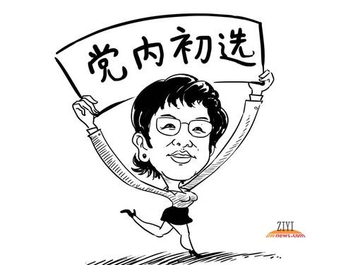 蔡英文自爆总统命 洪秀柱:看谁像武则天