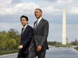 官方:美日签署安保条约前通报中国