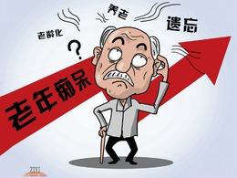 意大利现老年离婚潮 90岁老人欲离婚娶新欢