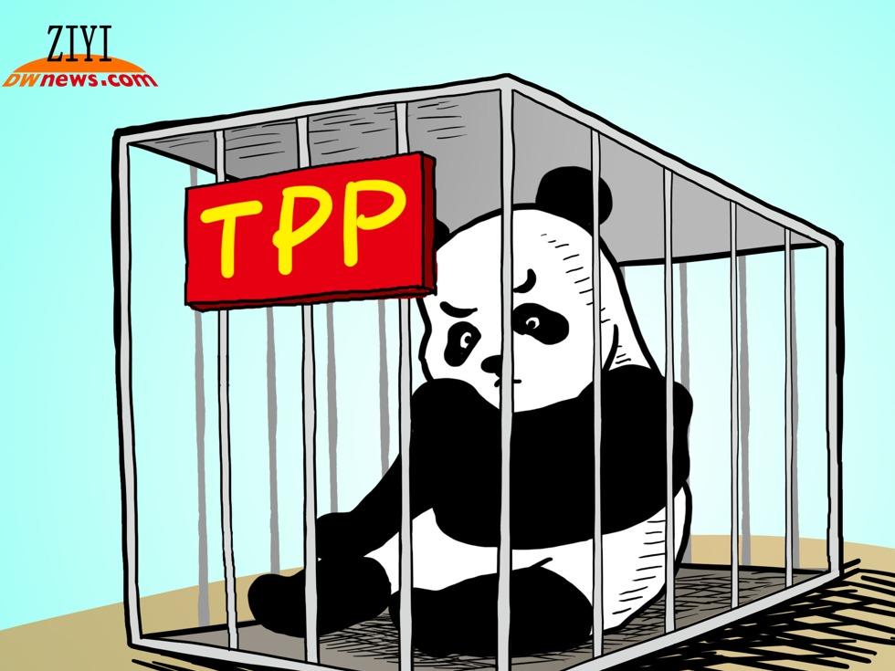 无论谁当选 奥巴马旨在遏华的力作TTP将彻底泡汤 - 纽约文摘 - 纽约文摘