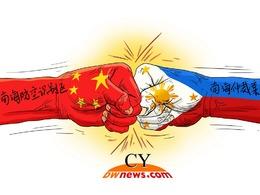 北京强大 西方曝光东盟声明破产隐情