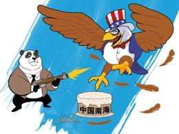 日媒:不战自溃妥协北京 东盟或崩塌?