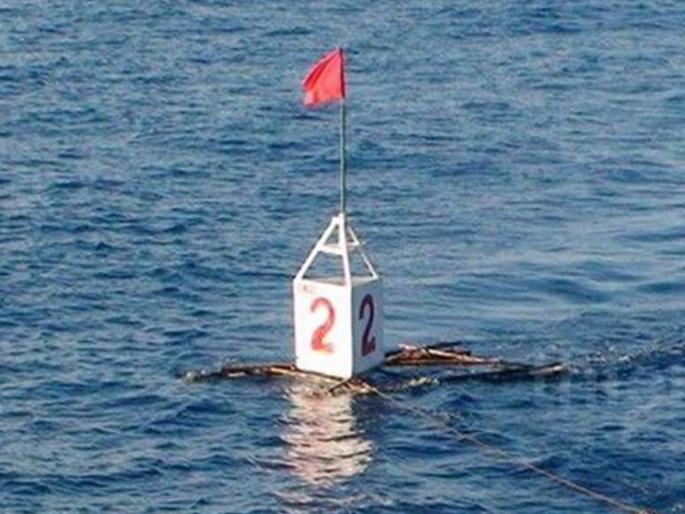 中国在南海设立航海与水声识别区