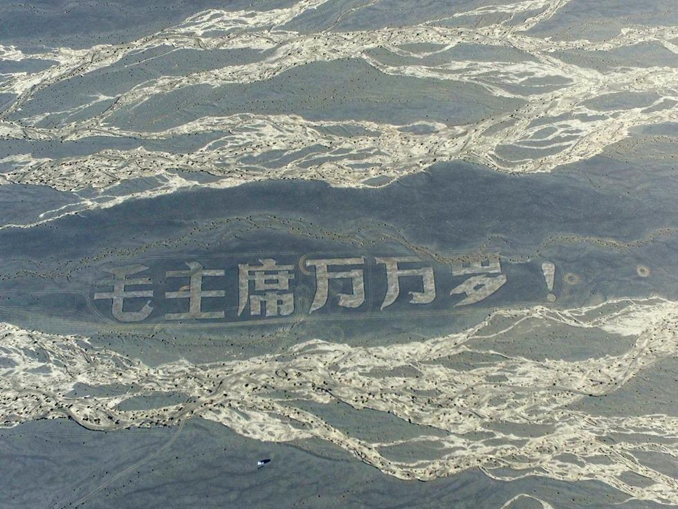 在新疆哈密50米大字毛主席语录标语地书戈壁上,为人民服务、毛主席万万岁、只争朝夕、排除万难去争取胜利、在斗争中学习这5条地书标语清晰进入了镜头。(本组图源:VCG)