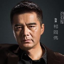 """中国""""凤凰男"""":要么受穷要么变坏?"""
