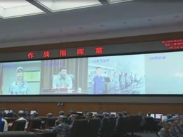 配巨型屏幕 中国海军作战指挥室曝光