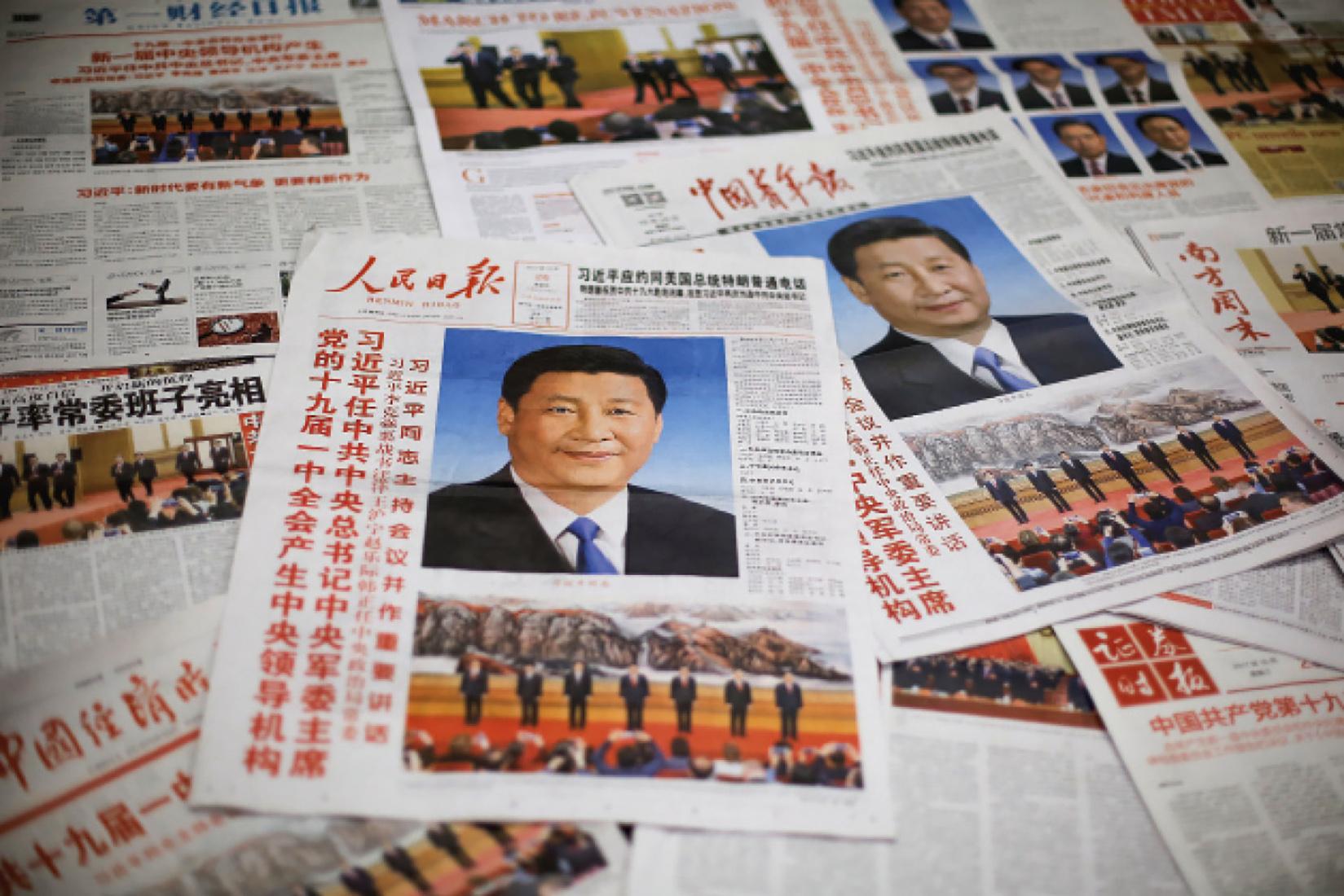 10月26日大陆官媒《人民日报》头版大幅刊登了「习近平同志」的照片。
