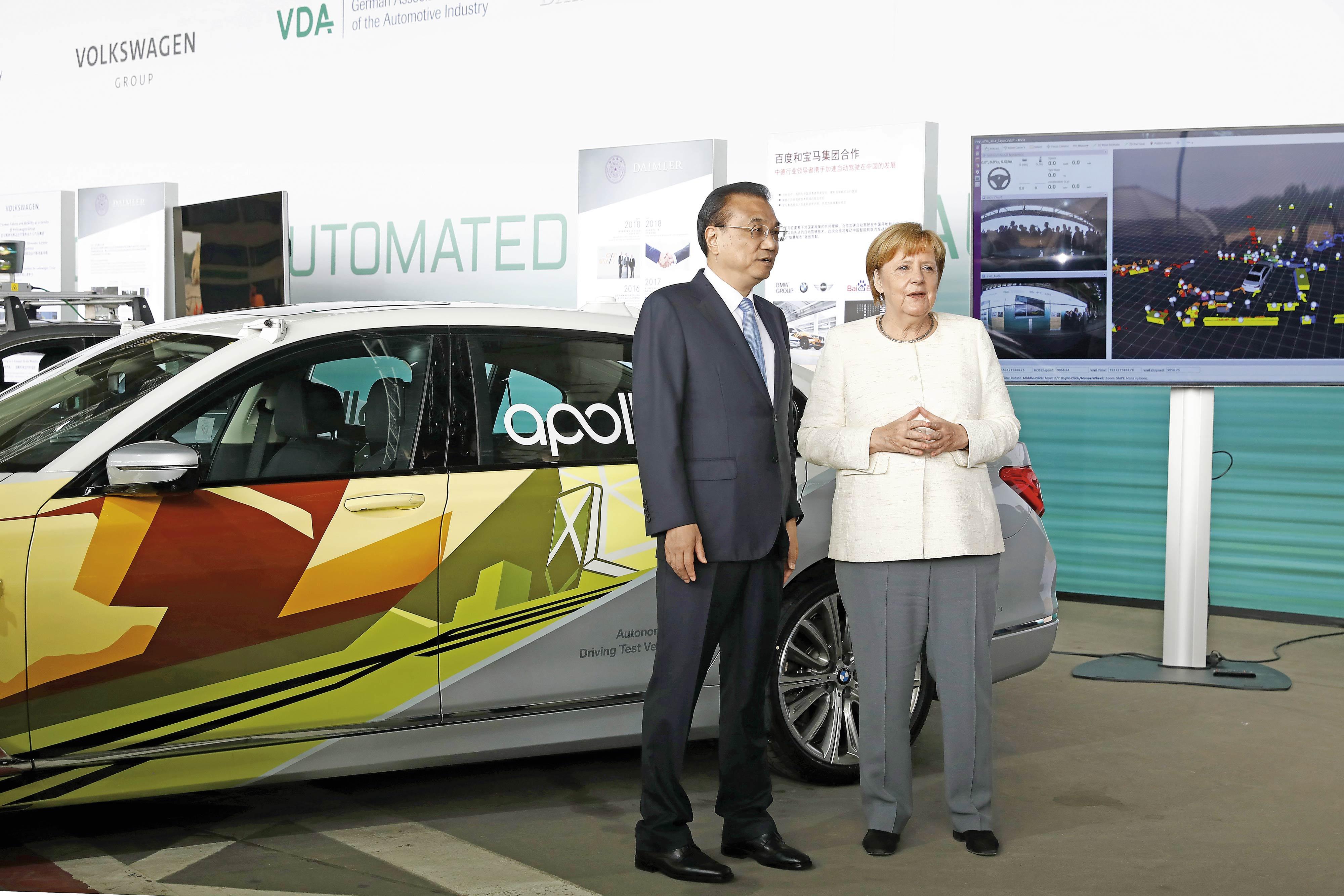 7月10日,李克犟与默克尔在柏林出席中德自动驾驶汽车展示活动,李克犟表示,中德双方优势互补,合作大于竞争。