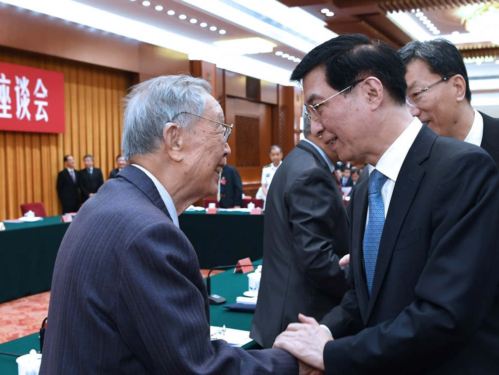 中共首开重磅级会议 李克强王沪宁再担要职引关注