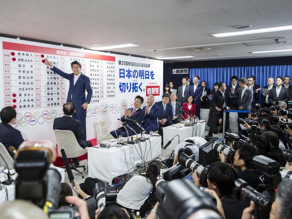 安倍政权赢得日本参议院选举 但席次未过修宪门槛[图集]