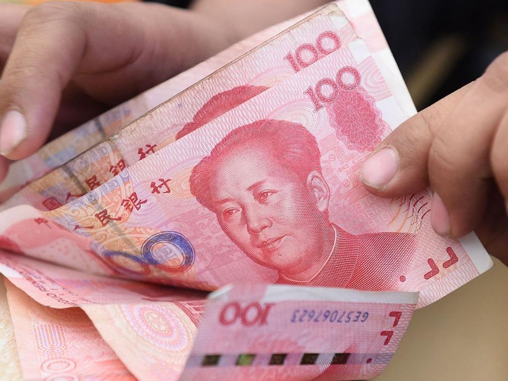 人民币中间价大幅下调344点 创逾四个月最大降幅